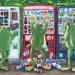 自販機と蛙