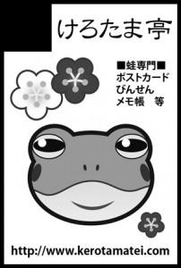 CC大阪97サークルカット